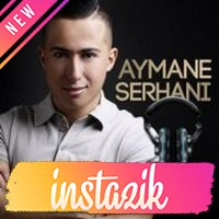 Aymane Serhani 2015