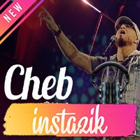 Cheb Bilal 2015   Live Printemps