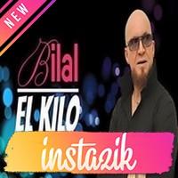 Cheb Bilal El Kilo 2016