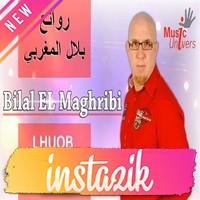 Cheb Bilal El Maghribi 2018 Best Of
