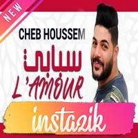 Cheb Houssem 2018 Sbabi Lamour