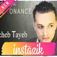 Cheb Tayeb 2016 Best of