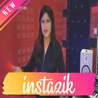 Cheba Malak 2018 Rah Gala3li El Ham
