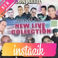 Compilation Rai 2016 New Live Collection