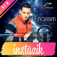 Dj Nassim 2015   Reveillion Vol 1