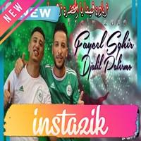 Faycel Sghir Avec Djalil Palermo 2019