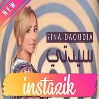 Zina Daoudia 2017 Sayidati