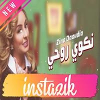 Zina Daoudia 2019 Nekwi Rouhi