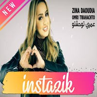 Zina Daoudia 2021 Omri Twahachto