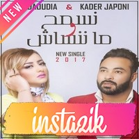 Zina Daoudia Feat Kader Japoni 2017
